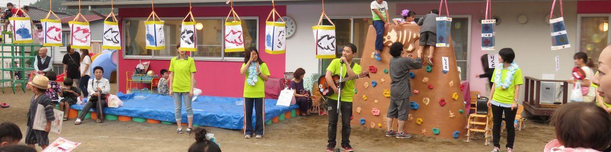 header-kindergarten-japan02
